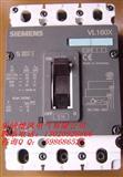 高仿西门子断路器/高仿西门子塑壳断路器3VL/3VT系列特价