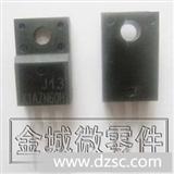 HFS7N60,KIA7N60,2N60,7N60,场效应管
