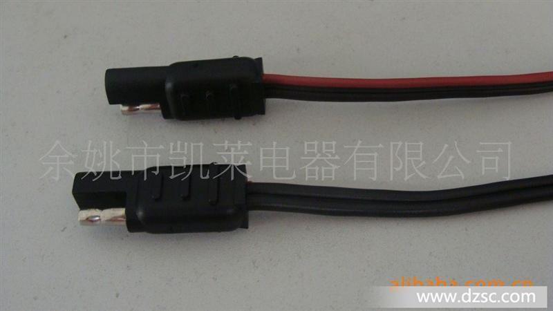 汽车专用插头 连接线 拖车连接器