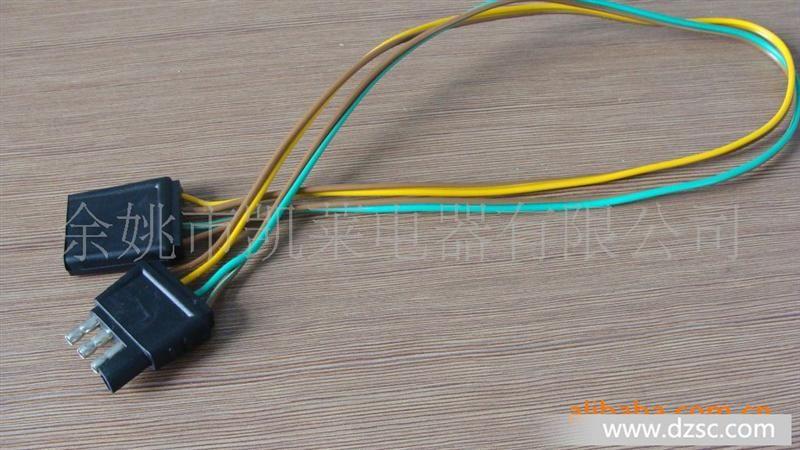 美国拖车插头电源线/四芯汽车连接线/拖车公母插头