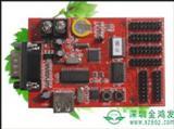 LED条屏控制卡HT-3BU