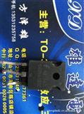 高压场效应管G40N60B3D