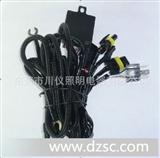 控制盒H4双灯浪管汽车线束