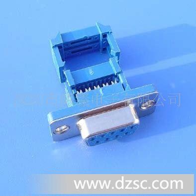 捷配电子市场网 元器件 连接器/接插件 电脑连接器