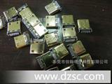 mini hdmi焊1.0PCB板连接器