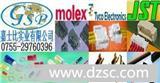 MOLEX/JST/tyco连接器