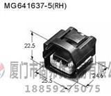 KET ket连接器 MG641637-5【韩国原厂】 防水2线