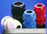 厂家直销 UL CE 防水电缆连接器