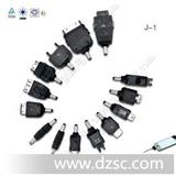手机连接器,手机转接头,充电转接头,各种手机插头