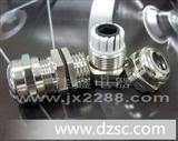 PG7PG7螺丝接头,PG9PG7锁线接头,PG11PG7铜螺丝