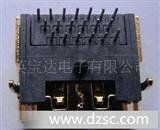 HDMI三排针DIP插板式镀金镀镍母座