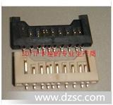 厂家直销sd卡座全塑 SD卡卡座/读卡器SD简易卡座