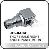 【专业水准】TNC连接器 JH-0404