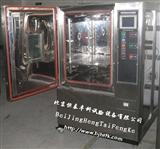 GDW-020高低温试验机