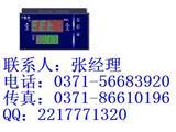 速度表 香港百特 XMS5000 XMS5200