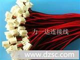 (现货)2P线L=20cm 2.54XH TJC3 线束 电子端子线 LED线 喇叭线