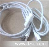 MicroUSB数据线/USB2.0线/三星/HTC/LG/MOTO/小米手机数据线