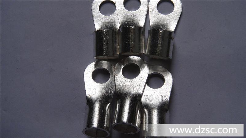 冷压接线端子/接线端头/圆形裸端头 ot70-12 100只/包