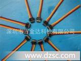 厂家促销国际LED七彩灯彩排端子线 电子连接线束 电动车线束