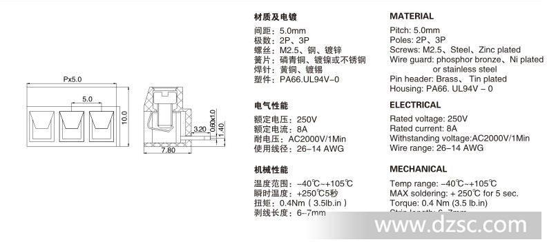 接线端子 kf126r-5.