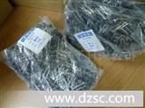 NTC负温热敏电阻5D-13