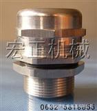 专业生产不锈钢电缆固定头