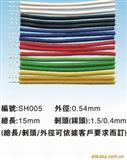 3302#34极细电子线材(玩具马达引线)