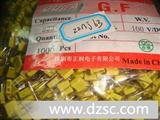 22NJ63   进口薄膜电容   校正电容 5mm脚距   黄色