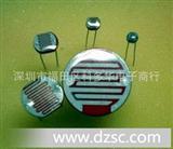 特价销售CDS光敏电阻GM5537