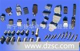 厂家直销优质接插件、连接器
