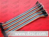 40P公端杜邦线 彩排杜邦线 20/30cm 面包板连接线 万能板连接线