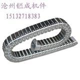 ▲重庆JR-2型矩形金属软管|穿线拖链|电缆拖链|钢制拖链【镒成】