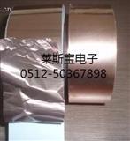 单导铜箔胶带 铜箔导电胶带