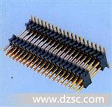 双塑排针2.54 间距排针连接器