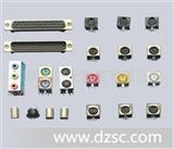 专业制造精密端子、连接器配件