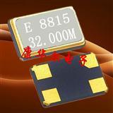 爱普生晶振,TSX-4025,日本EPSON代理商