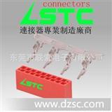 AMP338095替代品,红色Housing及配套端子,厂商直销