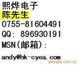 AXT480164深圳现货 接头 中央触点带