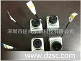 FFC扁平线/摄像头软排线