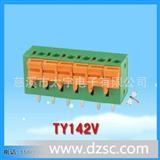 安防端子 免螺丝式接线端子142V 通讯设备 间距5.08/7.5