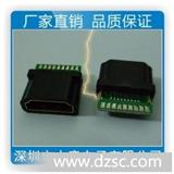hdmi焊好PCB板连接器