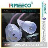 LED接插件 防水电线接插件 防水连接器接插件 汽车接插件