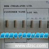 DDK连接器,FF12-60A-R11B,FF12-60A-R12BN-D3,深圳现货