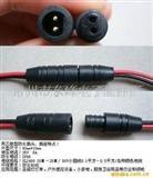 微型防水插头插座(图)