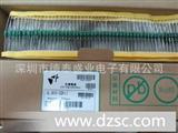 色环电感0410-1MH (可开17点增值税)