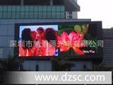 生产PH16LED户外全彩显示屏广告彩幕 p16全彩显示屏