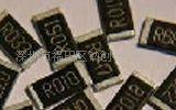 功率低阻值贴片电阻2512-0R50/ 500毫欧