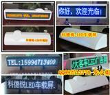 陕西LED公交屏