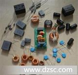 滤波电感器