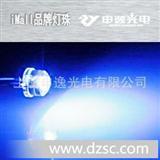 优质批发 LED发光二极管 5mm草帽高亮蓝光  草帽led发光